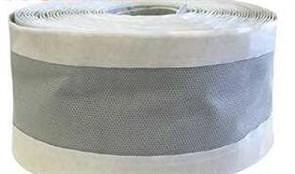 Гидроизоляционная паропроницаемая лента Робибанд НЛ-Б