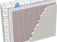DELTA-PT Gрофилированная мембрана с напаянной сеткой для санациии ремонта влажных стен подвалов с внутренней стороны.