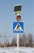 SUNWAYS Светофор - автономный солнечный светофор