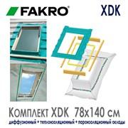 FAKRO XDK Комплект окладов гидро-пароизоляционный XDP + XDS