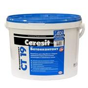 CT 19 Ceresit БетонКонтакт - грунтовка для обработки гладких оснований